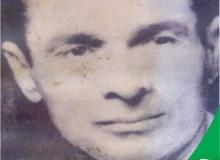 Agustín Cedeño (1946-1949,1961)